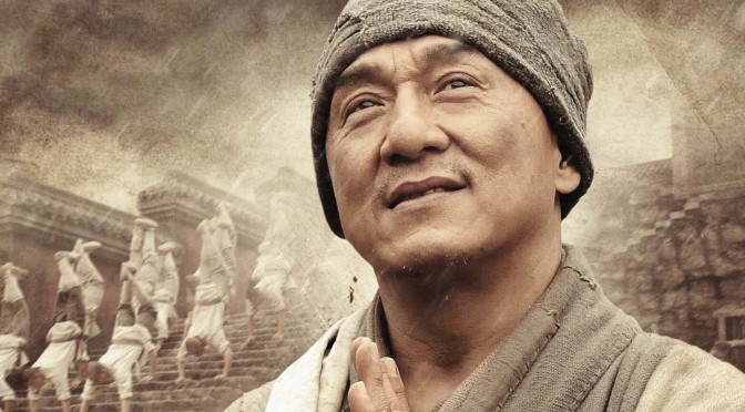 How To Do Action – Jackie Chan Style