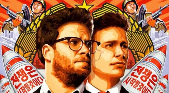 """The Interview"" and the Future of Film Distribution"