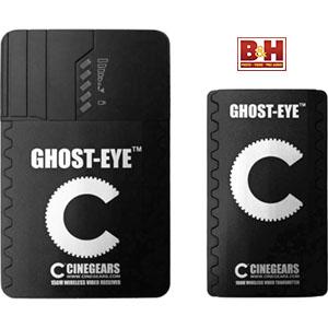 Ghost_Eye-150m_at_BH